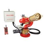 百安 电控式消防水炮(固定式)